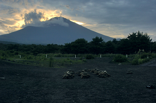 Smoke from a volcano is shown.